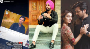 Indian singer and actor Ammy Virk has recently expressed that he has been binge-watching Humayun Saeed's superhit drama 'Meray Paas Tum Ho'.