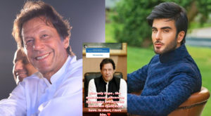 Actor Imran Abbas has recently given replies on Instagram's 'Ask me questions' in which he expressed that Prime Minister Imran Khan is most sincere to his country.