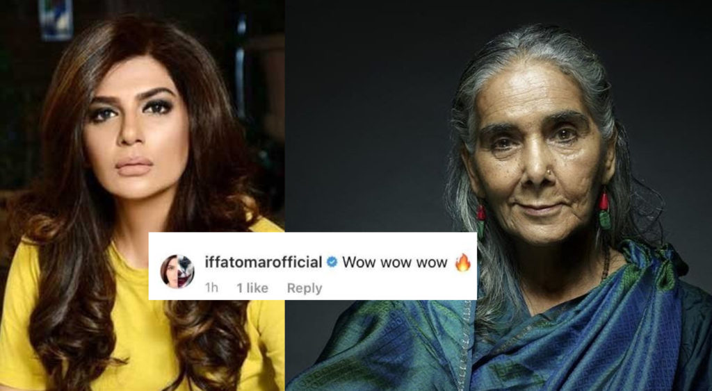 """The actress left an inappropriate comment on Sikri's death post stating: """"Wow, Wow, Wow"""" she commented twice."""