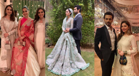 In Pictures: Celebrities attend Shahmir Shunaid's grand reception