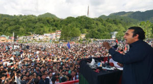 Bilawal said that if we form a government, then on the first day we will increase the salary and pension.