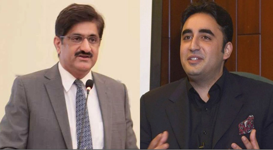 ISLAMABAD: After Sindh Chief Minister Syed Murad Ali Shah, Pakistan People's Party (PPP) Chairman Bilawal Bhutto Zardari will also leave for the United States today.