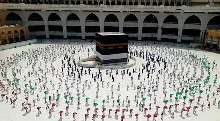 Hajj SecurHajj is one of the five pillars of Islam. Source: FILE/Onlineity Commander announced that the number of pilgrims has been limited this year due to the corona epidemic