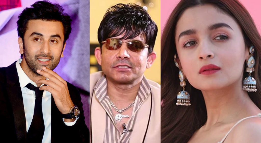 MUMBAI: Indian actor and film critic Kamaal R. Khan has predicted that Ranbir Kapoor will marry Alia Bhatt by the end of 2022, but the marriage will not last long.