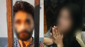 Rawalpindi police have traced and arrested named Hammad Shah for torturing a woman in a viral video.