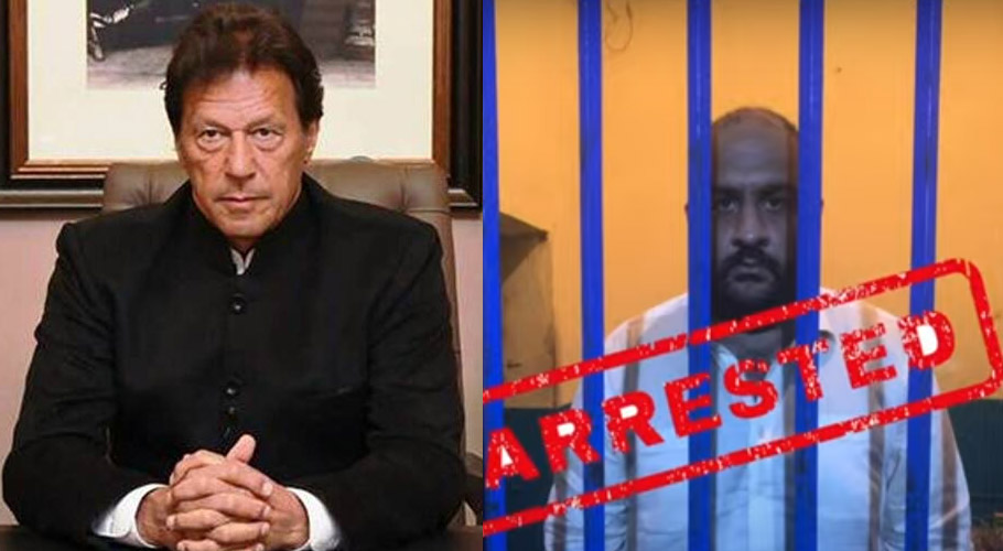 ISLAMABAD: Prime Minister Imran Khan has taken notice of a video of violence against a girl and a boy by Usman Mirza and directed that his case can be made an example for other criminals.