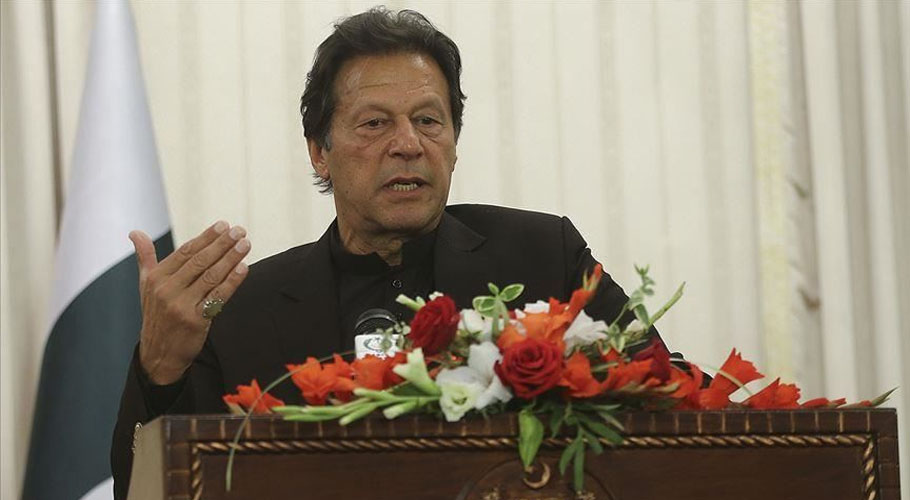 ISLAMABAD: Prime Minister Imran Khan will participate in the Pakistan Tehreek-e-Insaf (PTI)'s election campaign.