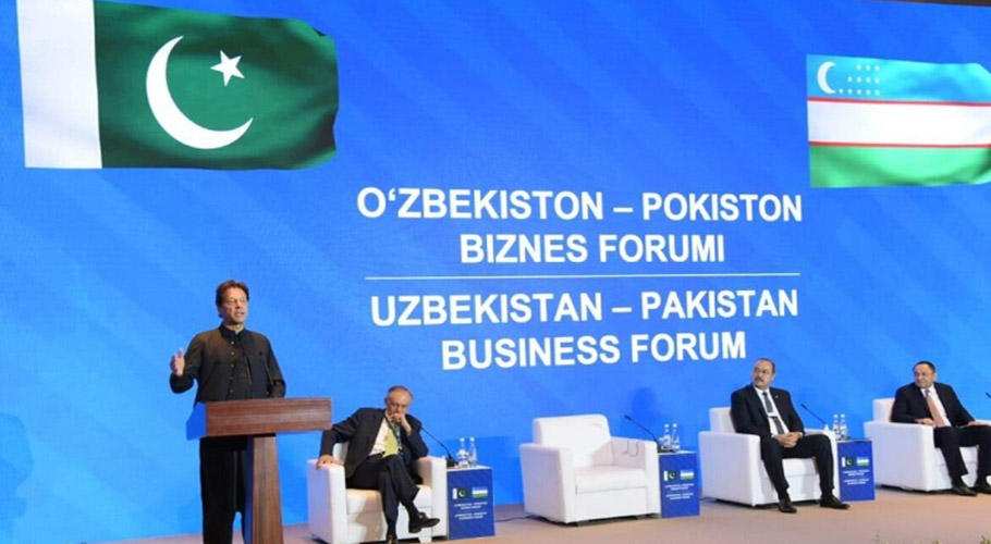 The Pakistani delegation included representatives from textile, fruit, vegetable, pharmaceutical, engineering, tourism, construction, chemicals, IT, and other sectors.