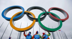 A Pakistani contingent arrived in Japan from Islamabad to participate in the Olympics.