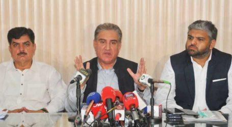 Pakistan cannot bear burden of additional Afghan refugees: FM Qureshi