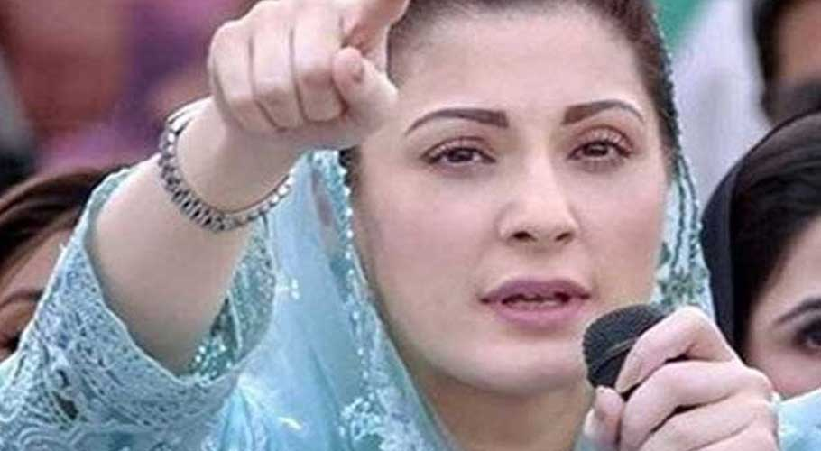 Maryam reiterates PTI 'stole' 2018 elections, says people burdened by inflation
