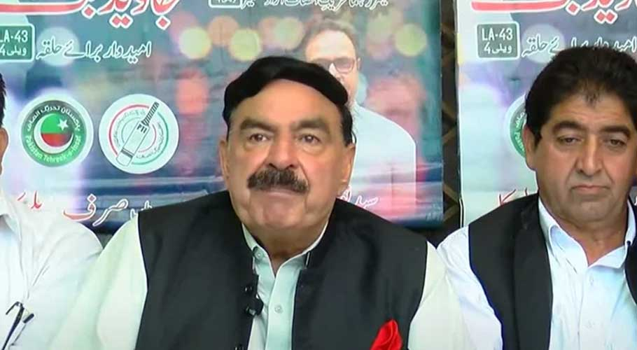 Sheikh Rasheed reiterates aspiration for peace in Afghanistan.