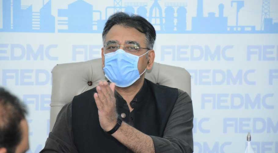 Pakistan must prioritise population growth reduction, says Umar