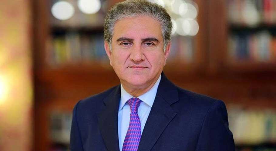 Qureshi will call on the President of Tajikistan Emomali Rahmon.