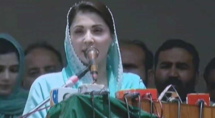 Maryam Nawaz said Nawaz Sharif was the son of the soil