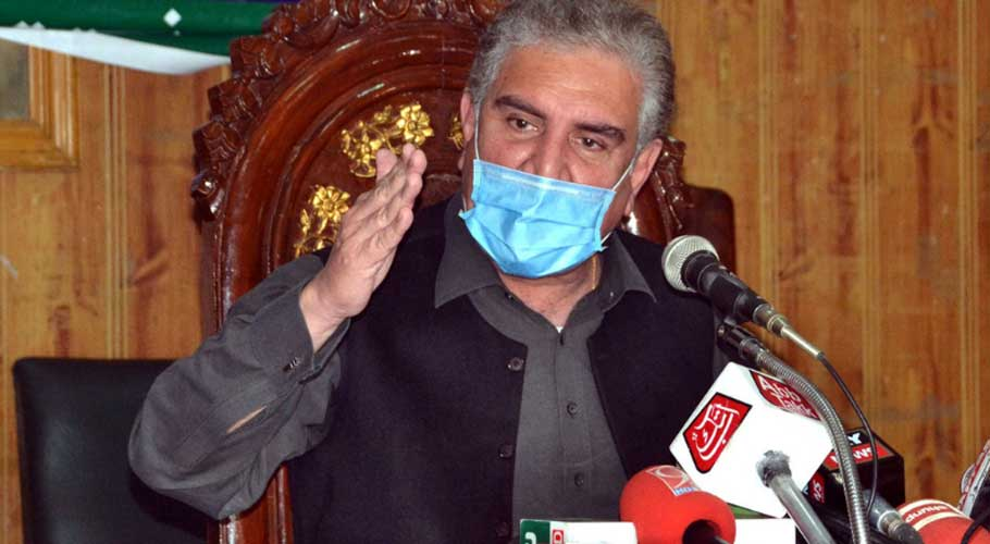 Qureshi also said that Pakistan wanted to adopt a joint strategy on Afghanistan