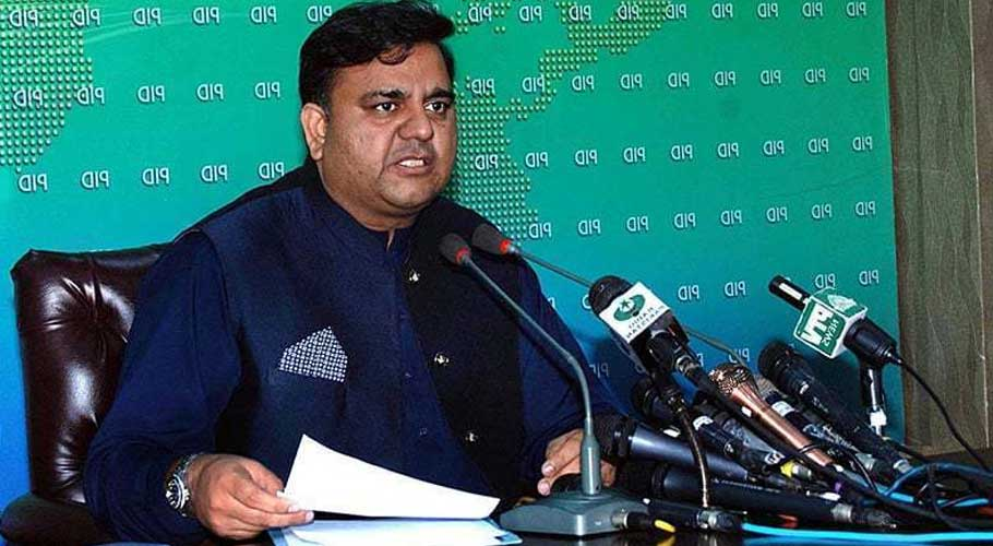 terrorism can't be ruled out from Dasu bus incident: Fawad