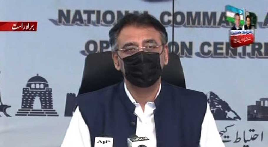 Asad Umar says Pakistan's infection rate has soared to 6.1%