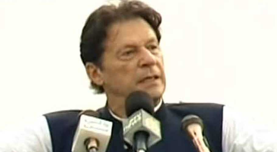 Judiciary in the country is fully independent: Imran Khan