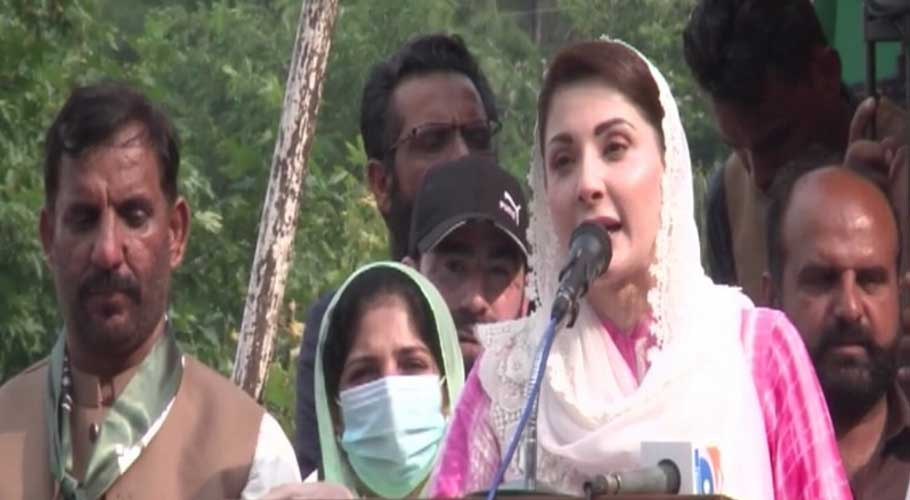 """PML-N leader Maryam Nawaz says the prime minister wants to bring a """"puppet PM"""""""