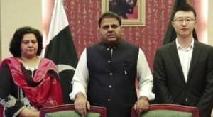 Fawad witnesses signing of MoU with gaming company