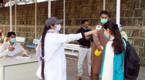 The deadly disease has claimed 40 more lives across the country (Source: APP)