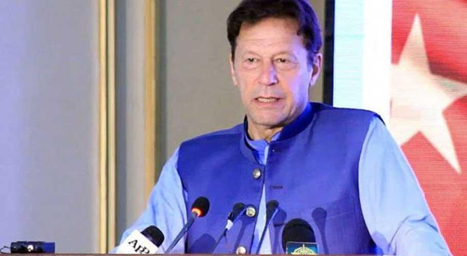 PM Imran to address rally in Tarar Khal, Kotli tomorrow
