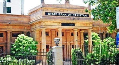 Monetary policy: SBP keeps interest rate unchanged at 7%