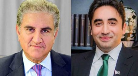 Bilawal Bhutto vs Shah Mehmood: Who said what?