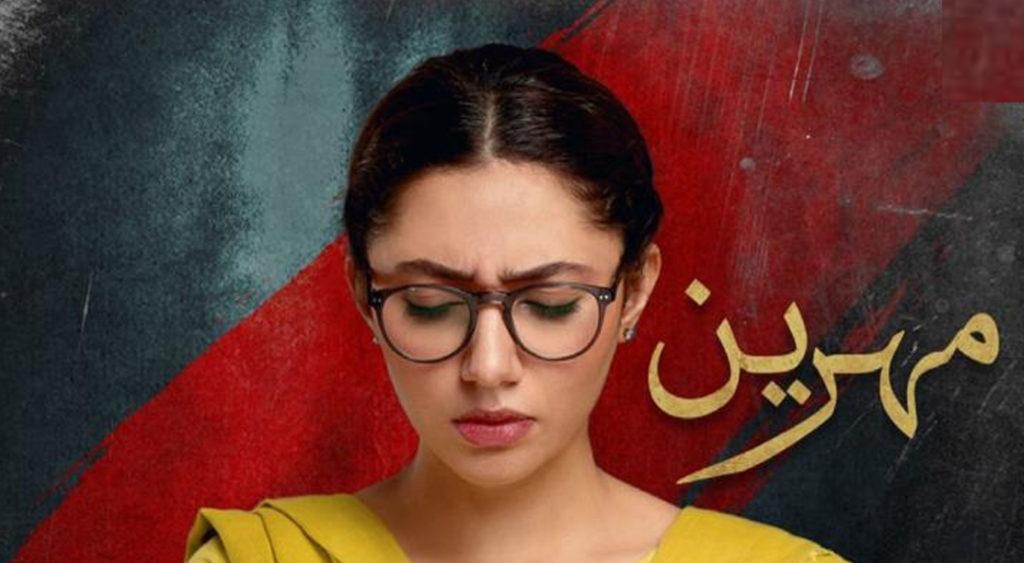 Pakistani famous actress Mahira Khan, who finally made a comeback on the small screen, has signed a drama named 'Hum Kahan Kay Sachay Thay'.