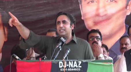 Bilawal urges to follow SOPs amid surging fourth wave