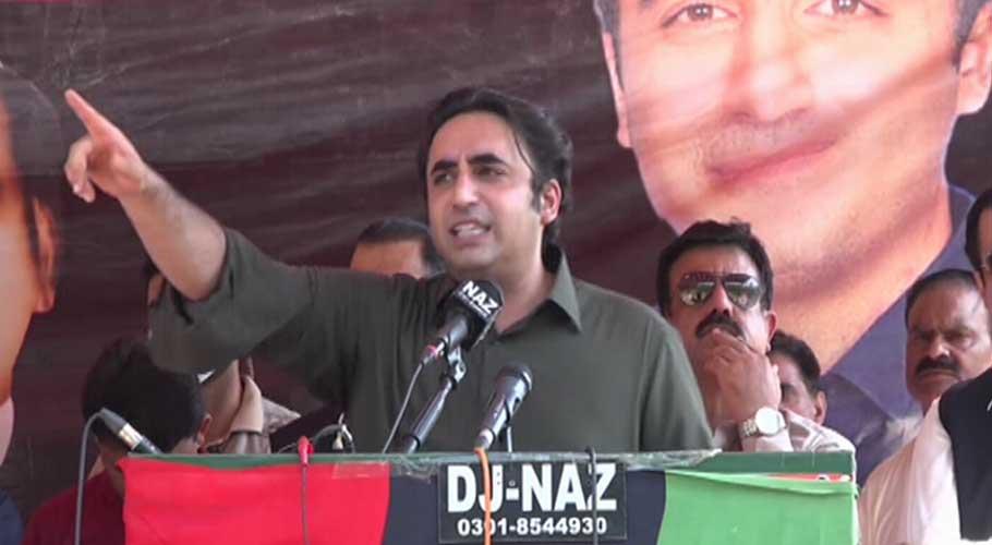 Bilawal Bhutto-Zardari speaks at a public gathering in AJK