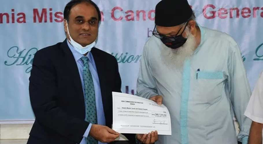 Imran Ahmed handing over financial assistance to President Ahsania Mission Kazi