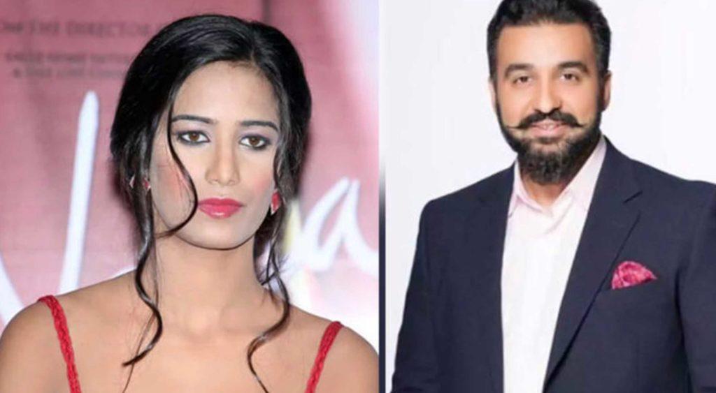 Poonam Pandey accuses Raj Kundra of 'leaking' her mobile number
