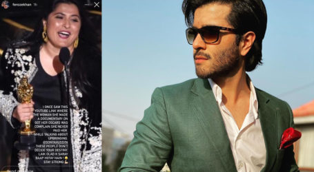 Feroze Khan supports Sonya Hussyn after Sharmeen Obaid-Chinoy's remarks