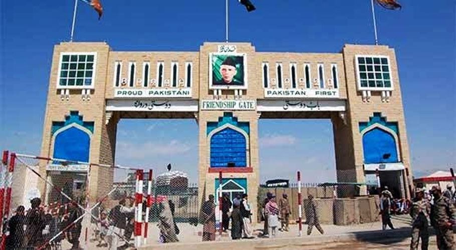 Pakistan has closed the Friendship Gate at the border crossing between Chaman and the Afghan town of Wesh.