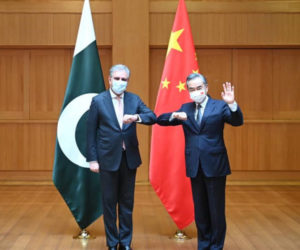 FM Qureshi holds strategic dialogue with Chinese counterpart