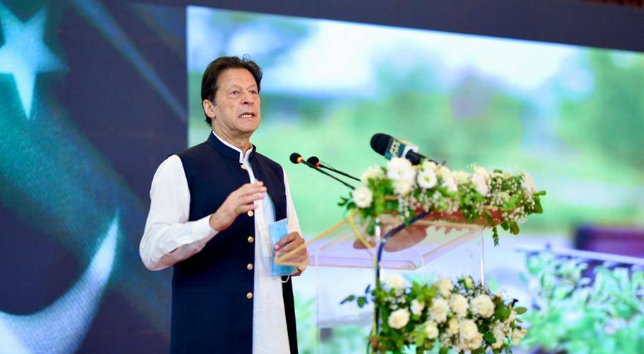 Prime Minister Imran Khan was addressing the launching ceremony of succession certificates in Punjab.