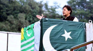 Around 40 percent of the semi-middle class will have access to subsidized essentials and all databases and software will be ready by December, PM Khan said.