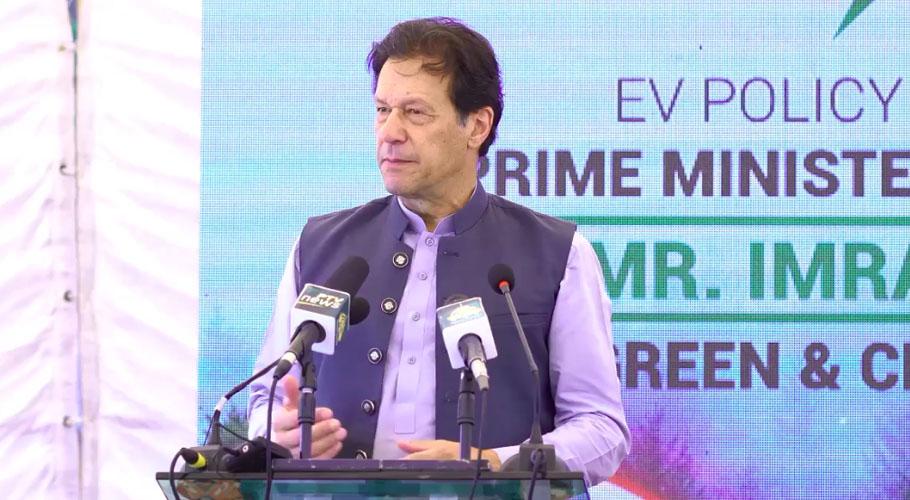 PM Imran Khan launched Pakistan's first environment-friendly electric bike.