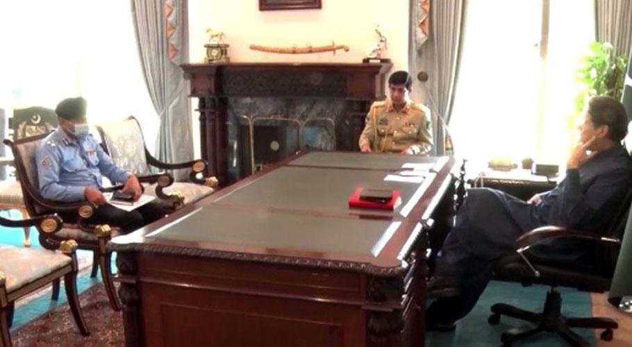 IGP Islamabad Qazi Jameel-ur-Rehman briefs the prime minister. Source: Radio Pakistan.