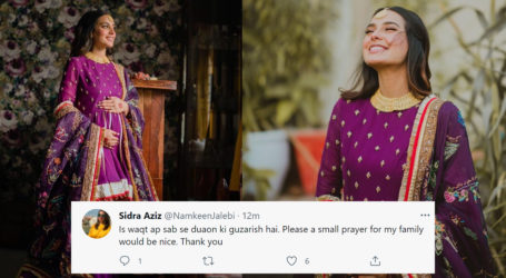 Is mom-to-be Iqra Aziz ready to welcome first child?
