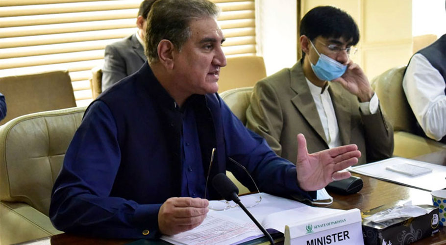 Qureshi was addressing the Senate's Standing Committee on Foreign Affairs. Source: APP