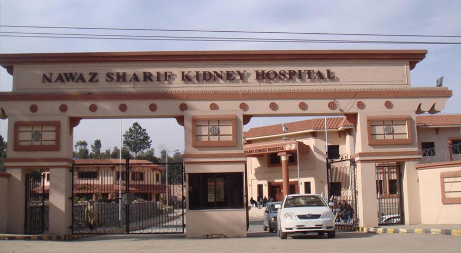 Nawaz Sharif Kidney Hospital in Swat. Source: Pakistan Today
