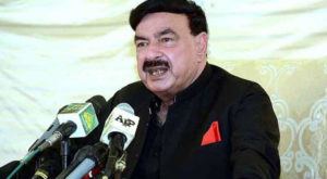 Sheikh Rashid said that the government of Pakistan will not back down from this case even though there is a big difference between their request and our investigation, he said.