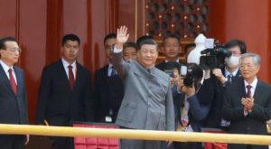 Chinese President Xi Jinping waves at the end of the event marking the 100th founding anniversary of the Communist Party of China Source: Reuters