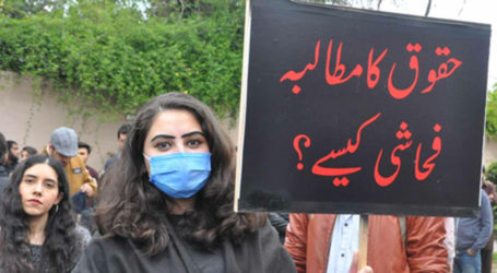 Why was Aurat March in Faisalabad cancelled?